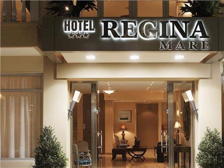 REGINA MARE HOTEL - PARALIA