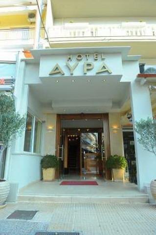 AVRA HOTEL - PARALIA