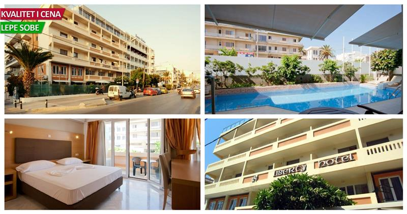 LIBERTY HOTEL - RETHYMNO TOWN - KRIT