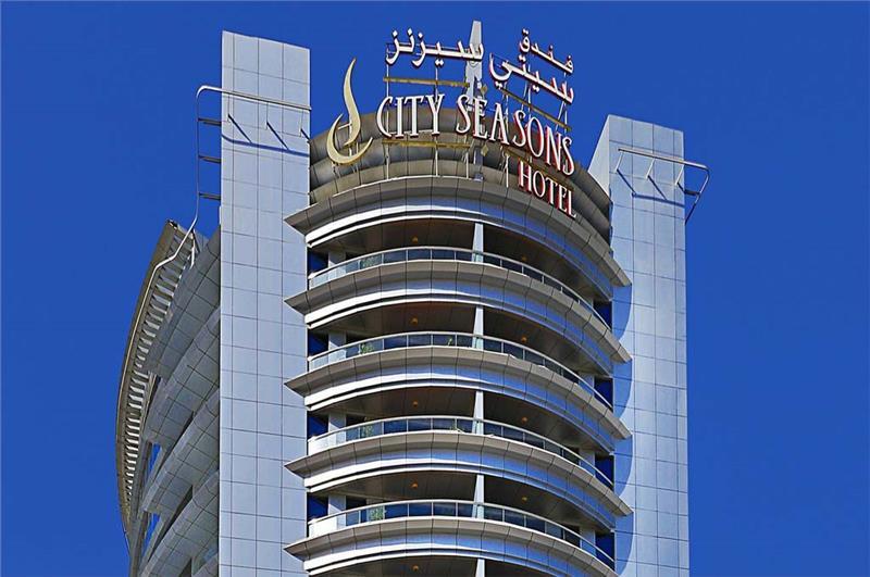 CITY SEASONS HOTEL - DEIRA